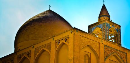 Iran zum kennenlernen